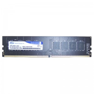 RAM Team Elite DDR4 - 8Gb - 2400